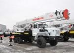 «Группа ГАЗ» представляет на выставке в Казахстане спецтехнику «Урал» для нефтегазового комплекса